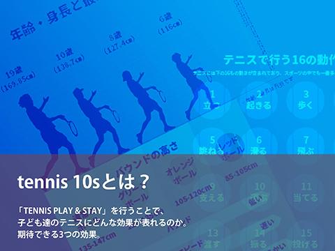 tenniss10.jpg
